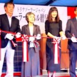 TrinaSolar JAPAN ソーラーパネル贈呈式