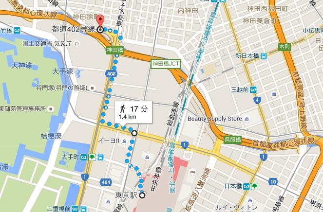 14号地図