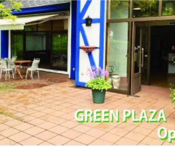 GREEN PLAZA オープン!